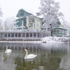 Hotel Seevilla im Winter - Altaussee Steiermark